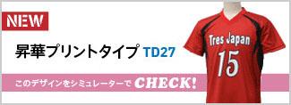昇華プリントシャツTD27